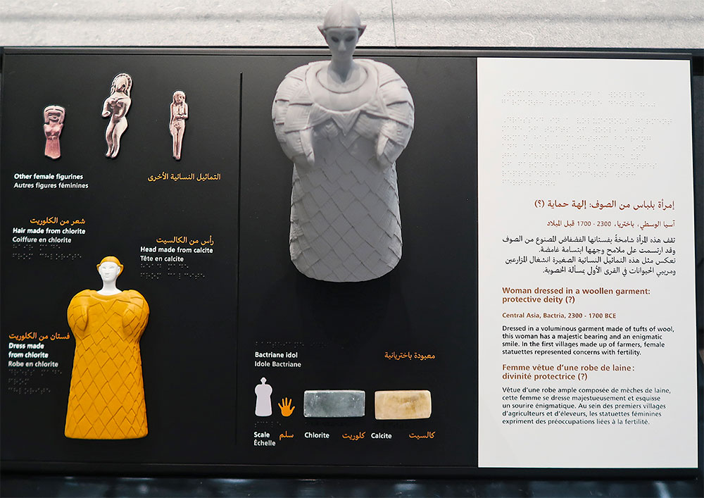 louvre-abu-dhabi-tactile-station-braille-3D-model-interactive-museum
